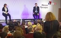 Постскриптум с Алексеем Пушковым (12.07.2014) SATRip