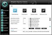NETGATE Registry Cleaner 7.0.305.0 RePack