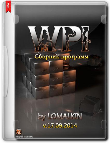 WPI by LOMALKIN v.17.09.2014 (RUS/2014)