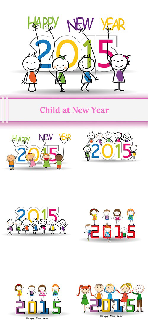 Vector Child at New Year qBee