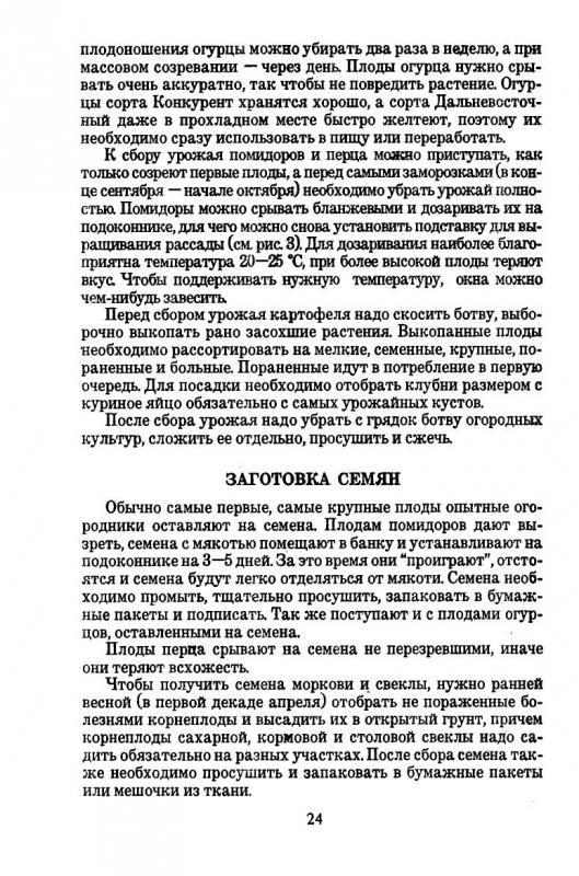 http://i67.fastpic.ru/big/2014/1028/77/fa7cc9bd221dbbb5ba0abd042556e377.jpg