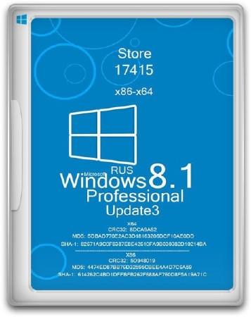 Windows 8.1 Embedded Industry Pro 17415 Update3 Store 1411 by Lopatkin (x86/x64/2014/RUS)