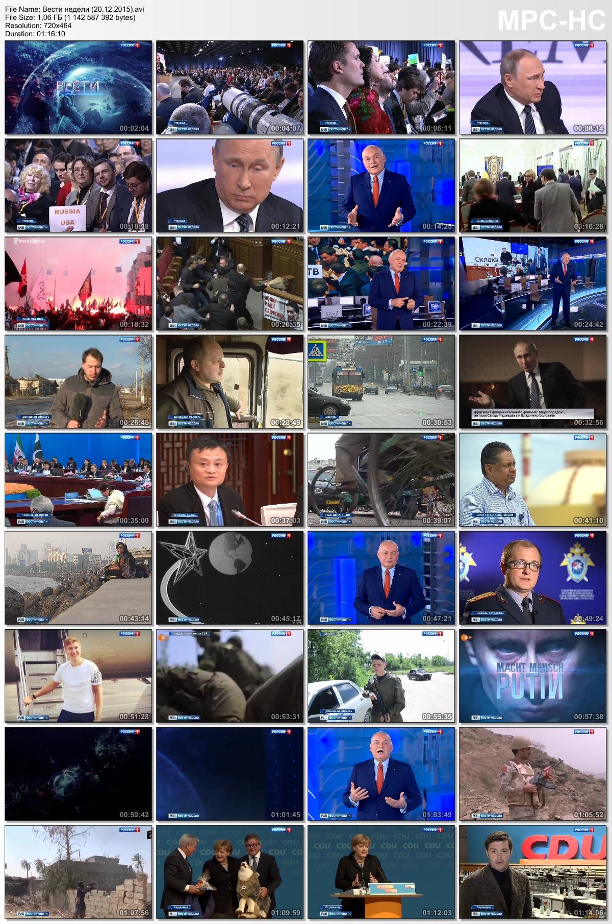 http://i67.fastpic.ru/big/2015/1221/04/3fd1a744ae1c558ac66fdc9b85ab8804.jpg
