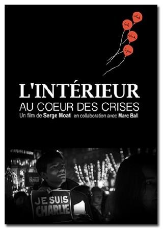 МВД в кризисных ситуациях / L'Interieur au coeur de la crise (2015) DVB