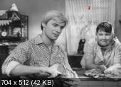 Зареченские женихи (1967) SATRip