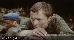 В зоне особого внимания (1977) DVDRip от MediaClub {Android}