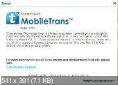 Wondershare MobileTrans 5.5.0.205
