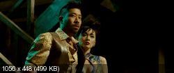 Ниндзя-убийца (2009) BDRip-AVC от HELLYWOOD {Лицензия}