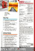 Chip №8 Россия (Август) (2014) PDF