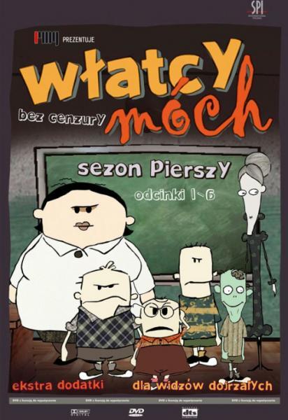 W�atcy M�ch - [3GP / Serial  PL ] - Kolekcja