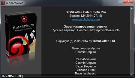 BatchPhoto Pro 4.0 (Русификатор)