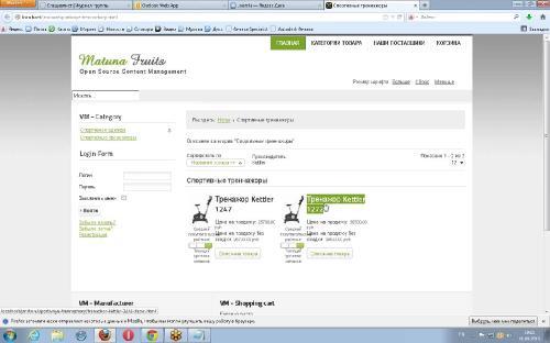 [СПЕЦИАЛИСТ] Joomla! Уровень 3. Создание интернет магазина, форума и мобильная версия сайта
