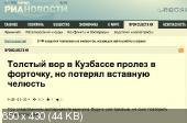 http://i67.fastpic.ru/thumb/2014/0725/22/148a777b46b6cb02776b9c03640a0222.jpeg