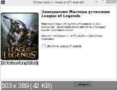 ���� ������ / League of Legends (2009) PC | RePack �� SampleText