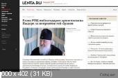 http://i67.fastpic.ru/thumb/2014/0725/3a/95cdb562e4ac08243a96b0c3b60dfa3a.jpeg