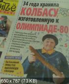 http://i67.fastpic.ru/thumb/2014/0725/47/1098e5452eba76f842da411eab8ea347.jpeg