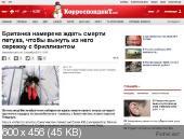 http://i67.fastpic.ru/thumb/2014/0725/57/9ffb61e381c4d506df4d26a3676cc557.jpeg