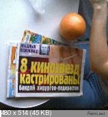 http://i67.fastpic.ru/thumb/2014/0725/85/adec0afca48cc75d80f8e707c26c6e85.jpeg
