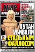 http://i67.fastpic.ru/thumb/2014/0725/ac/7b887f0a6e5ef00e4b23e4bea679f4ac.jpeg
