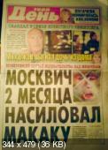 http://i67.fastpic.ru/thumb/2014/0725/c6/ecead66bb5d9fd6411d5a916a14e4ec6.jpeg
