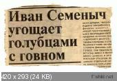 http://i67.fastpic.ru/thumb/2014/0725/d7/37e217b38441bcc073fffc48115394d7.jpeg