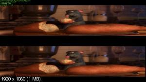 Рататуй 3Д / Ratatouille 3D ( Лицензия by Ash61) Вертикальная анаморфная
