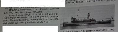http://i67.fastpic.ru/thumb/2014/0728/eb/6262d7b0cc0ce3bcd0cba5d2a96b67eb.jpeg