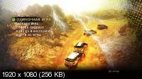 WRC Powerslide (2014) PC   Steam-Rip �� R.G. Steamgames