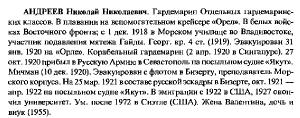 http://i67.fastpic.ru/thumb/2014/0729/e4/48f9b204558579bc00cd49a4d8d252e4.jpeg