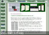 В мир электричества - как в первый раз!-2 (2012) Мультимедийный курс