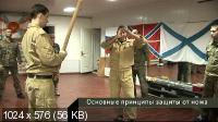 Формула боя. Твой зaщитник - нож. (2012) DVDRip