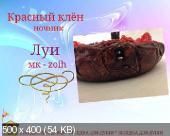 http://i67.fastpic.ru/thumb/2014/0803/0d/0d62a30f99254bab95558edd577dd50d.jpeg