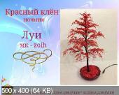 http://i67.fastpic.ru/thumb/2014/0803/3d/af87792a33077e0c791e09ee9e02f43d.jpeg