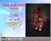 http://i67.fastpic.ru/thumb/2014/0803/94/9c757521c3840599de4fe59932f92a94.jpeg