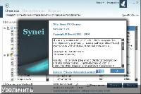 Synei PC Cleaner 1.70 + Portable ML/Rus