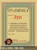http://i67.fastpic.ru/thumb/2014/0803/a9/88339cde32fb7c0f60711ac2860a05a9.jpeg