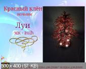http://i67.fastpic.ru/thumb/2014/0803/cb/4db9d21467406d5dbfcba5d24b713acb.jpeg