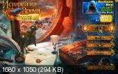 Clockwork Tales: Of Glass and Ink CE (2013) РС | Лицензия