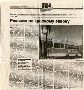 http://i67.fastpic.ru/thumb/2014/0805/93/_0d300ab8f508eb97dccdfd79c4fa1393.jpeg