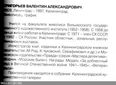 http://i67.fastpic.ru/thumb/2014/0810/13/afca8d57445fb19c77eb7d8a2dc4ca13.jpeg