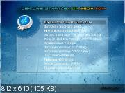 LEX LIVE STARTLEX 2014 FINAL v.14.8.10 (USB/DVD)