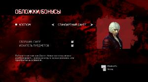 DmC: Devil May Cry - Complete Edition (2013) PC | ��������
