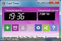 Cool Timer 5.2.2.2 Deluxe (Русификатор)