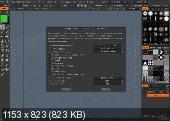 Pilgway 3D-Coat 4.1.10 (Win32/Win64)