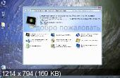 Windows 7 Ultimate x86/x64 by Doom 1.01