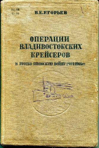 http://i67.fastpic.ru/thumb/2014/0821/45/0d961d2dca92b4901e239fcf017dba45.jpeg