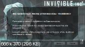 Invisible, Inc. (2014, ENG) PC ( Repack От МAXAGENT)