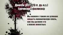 ���� - ��� ������ ����� ������ (2014) WEB-DL 1080p