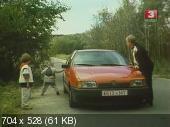 О том, как Колька и Петька летали в Бразилию (1998) SATRip