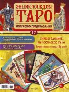 http://i67.fastpic.ru/thumb/2014/0826/de/2257345956d7d1f079f8d00054224ede.jpeg
